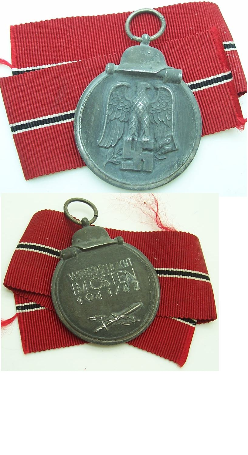 Eastern Front Medal by 55
