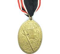 Kyffhäuserbund Veteran's medal