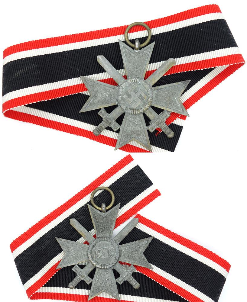 2nd Class War Merit w Swords