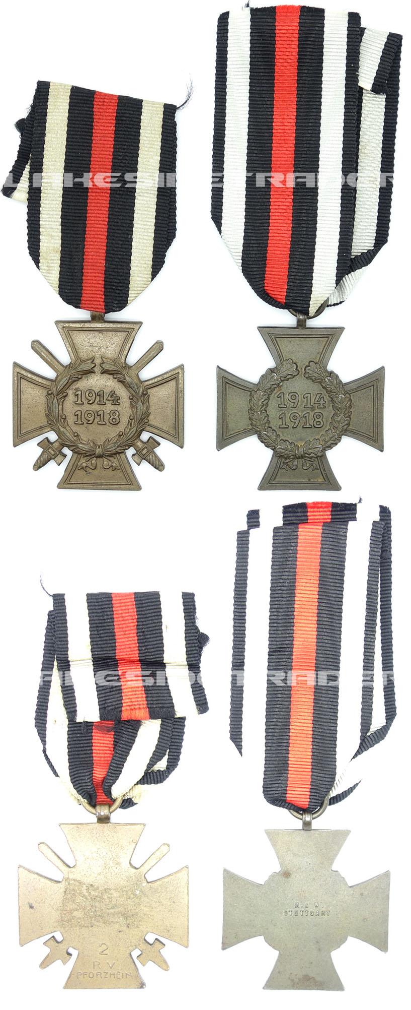 Set of 2 Hindenburg Crosses