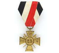 Veterans Association 25 Year Loyalty Award