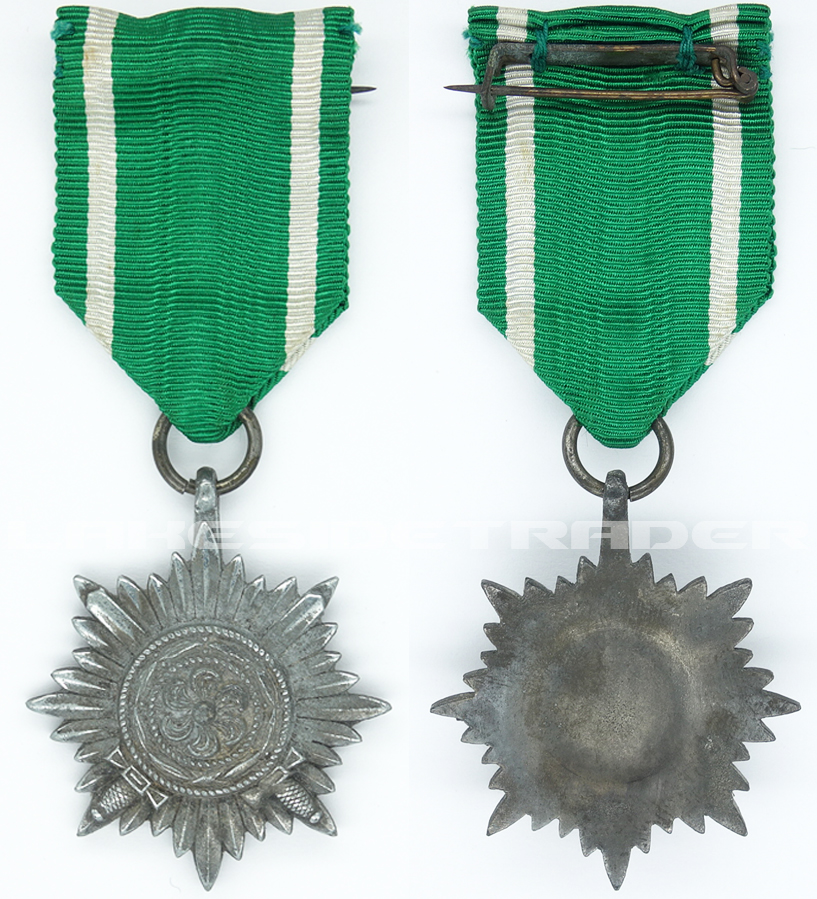 Silver 2nd Class Ostvolk Medal with Swords