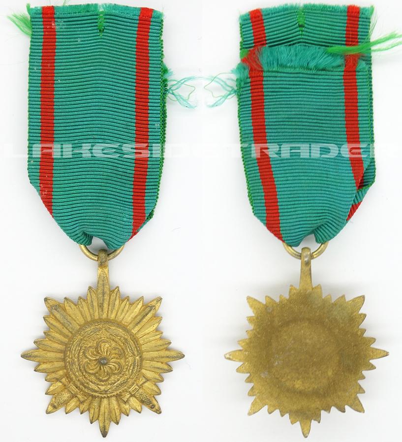 Gold 2nd Class Ostvolk Medal with Swords