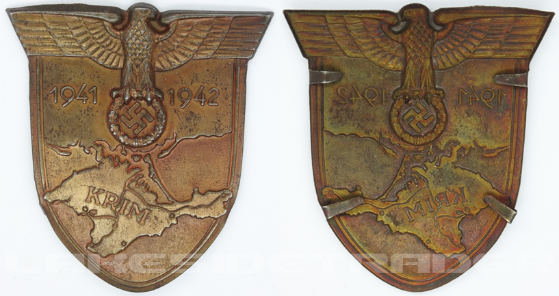 Krim Campaign Arm Shield by Friedrich Orth
