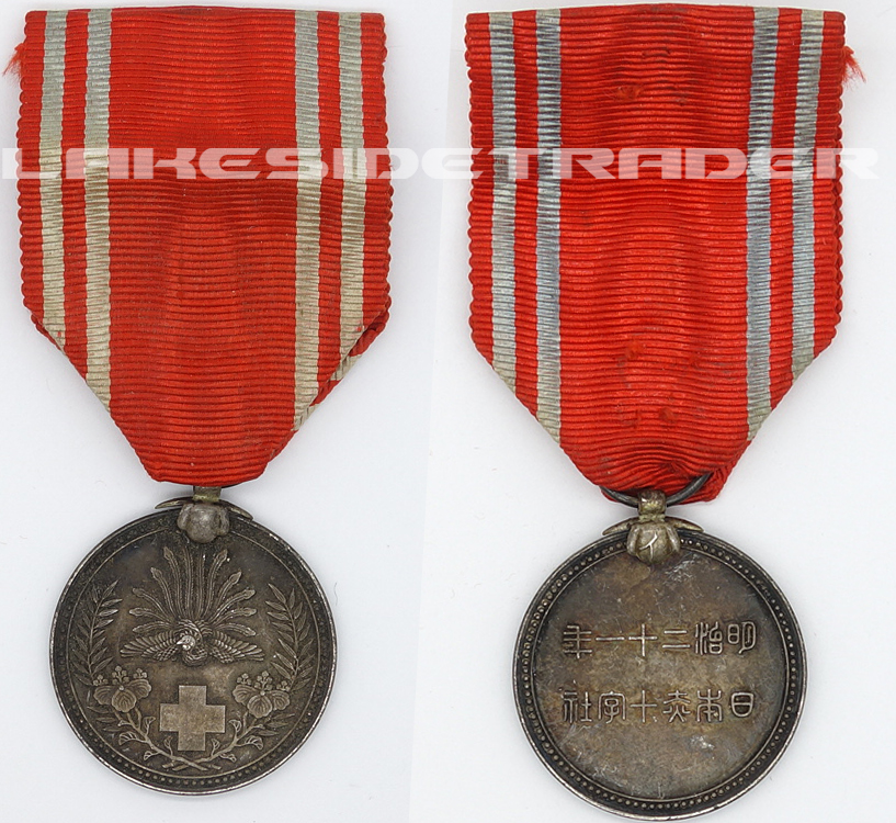 Japanese Army Men's Red Cross Medal