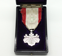 Cased Order of the Rising Sun 8th Class