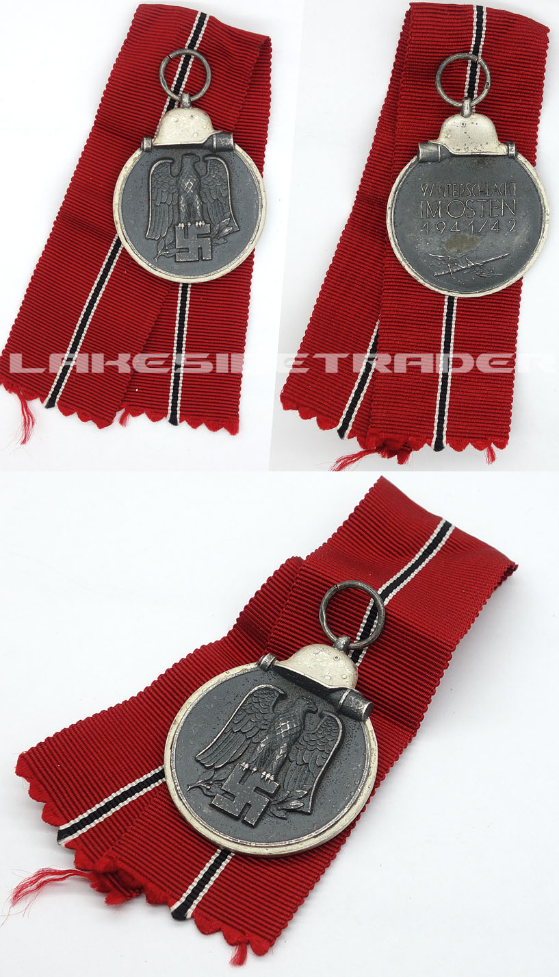 Eastern Front Medal by Bayer. Hauptmunzamt