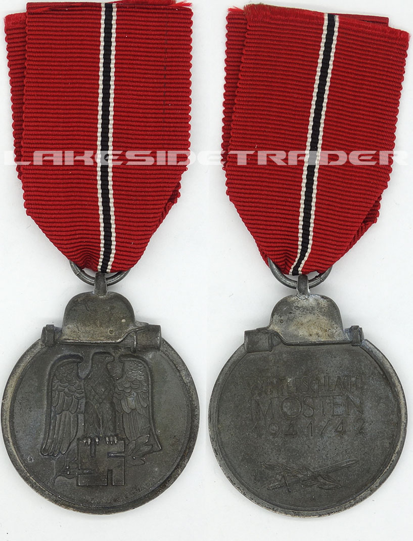 Eastern Front Medal by Foerster & Barth