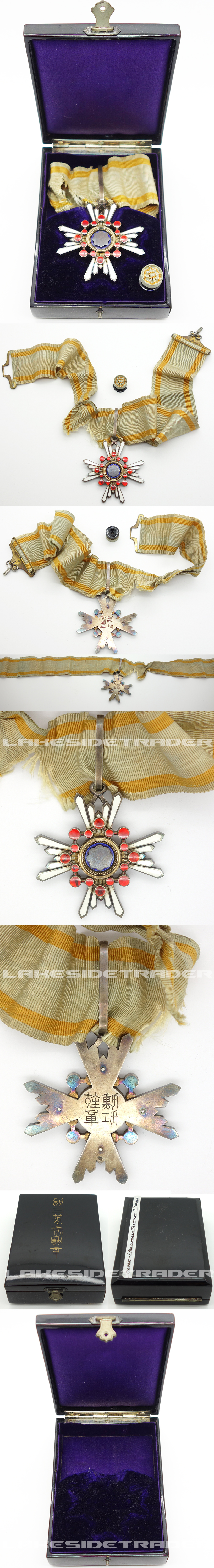 Cased Order of the Sacred Treasure 3rd Class w Photo