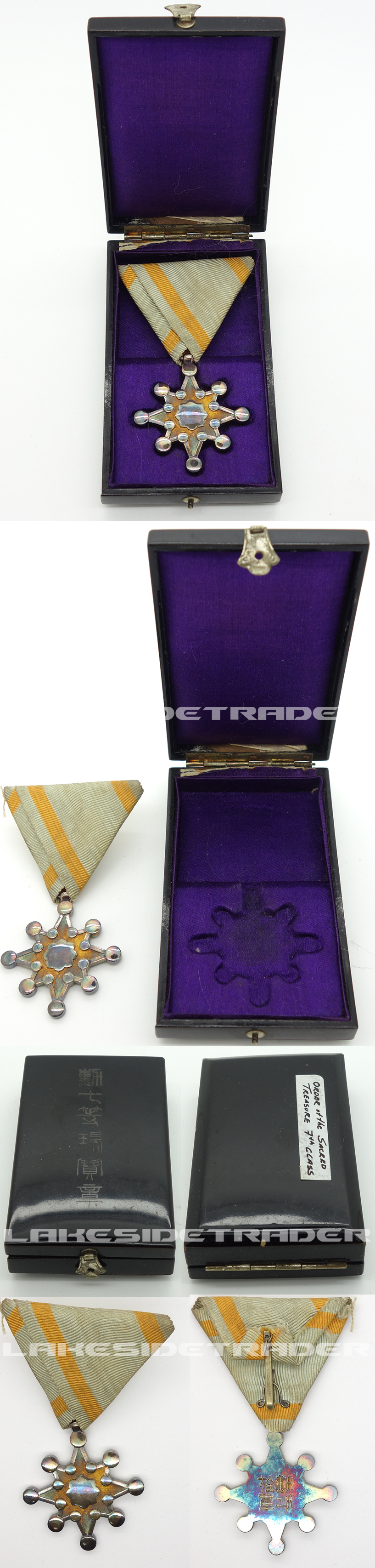 Cased Order of the Sacred Treasure 8th Class