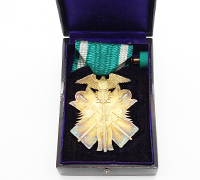 Cased Order of the Golden Kite 6th Class w Rosette