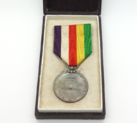 Cased Showa Grand Enthronement Medal