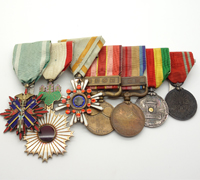 Japanese 7 Place Medal bar
