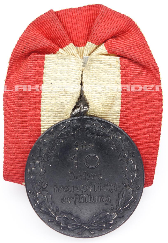 Blut und Boden 10 Year Service Award