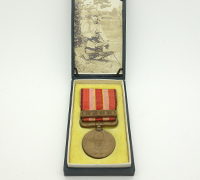 Cased Japanese Manchurian Incident Medal