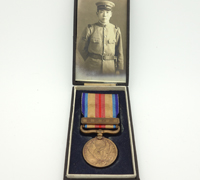 Cased 1937 Japan-China Incident War Medal