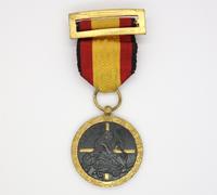 Spanish Civil War Campaign Medal 1936-1939