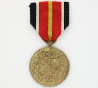 "Tombak - Spanish ""Blue Division"" Commemorative Medal"