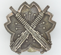 Japanese Heavy Machinegun Badge