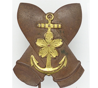 Japanese Navy Gunnery Proficiency 2nd Class Badge