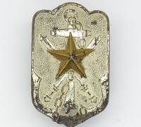 Retired Soldier Badge