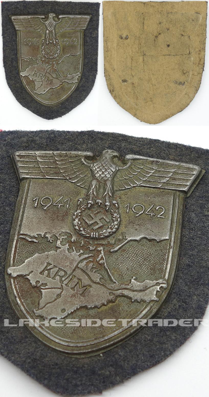 Krim Campaign Arm Shield