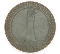 German Shooting Association Non-Portable Award