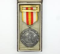 Cased Military Medal by Industrias Egaña
