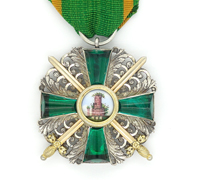 Baden Knight 2nd Class Order of the Zähringer Lion with Swords