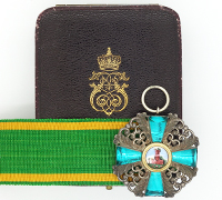 Cased Baden Knight 2nd Class Order of the Zähringer Lion