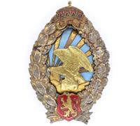 Royal Bulgarian Air Force Observer Badge