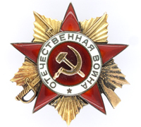 Russian USSR 1st Class Order of the Patriotic War