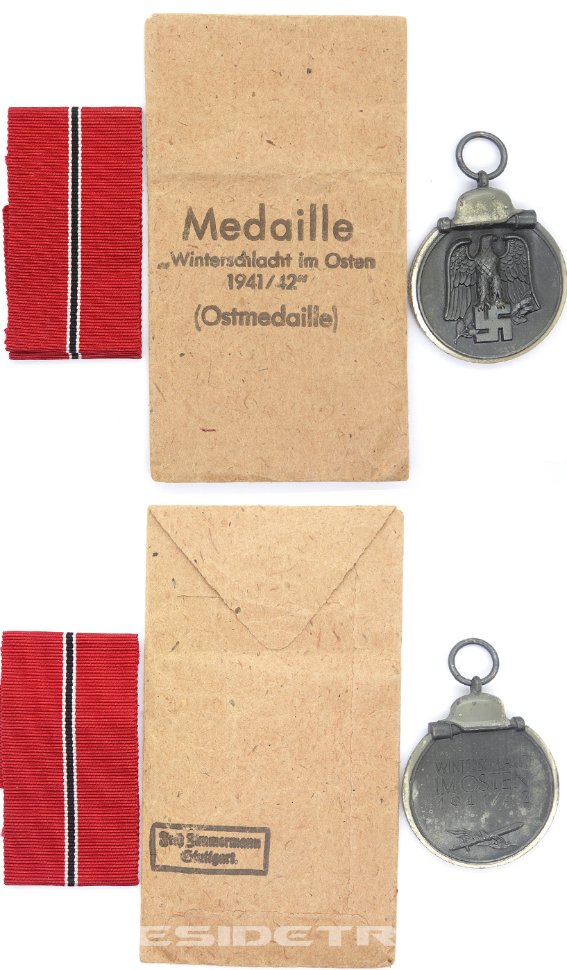 Eastern Front Medal by Fritz Zimmerman