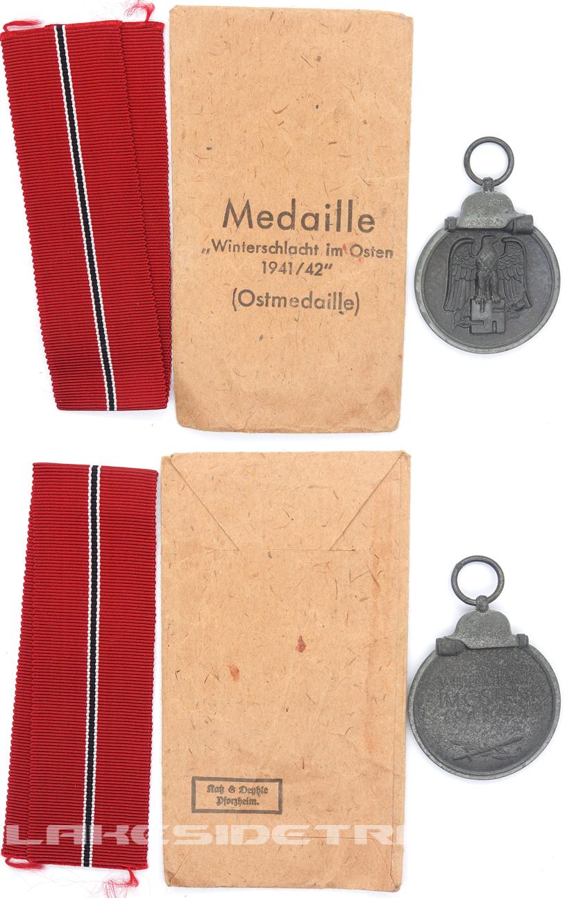 Eastern Front Medal by Katz & Deyhle