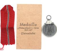 Eastern Front Medal by Friedrich Keller
