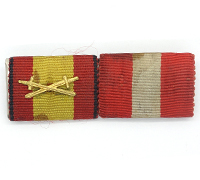 2 Place Ribbon Bar