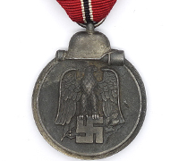 Eastern Front Medal by Arno Wallpach