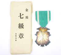 Japanese Packeted Order of the Golden Kite 7th Class