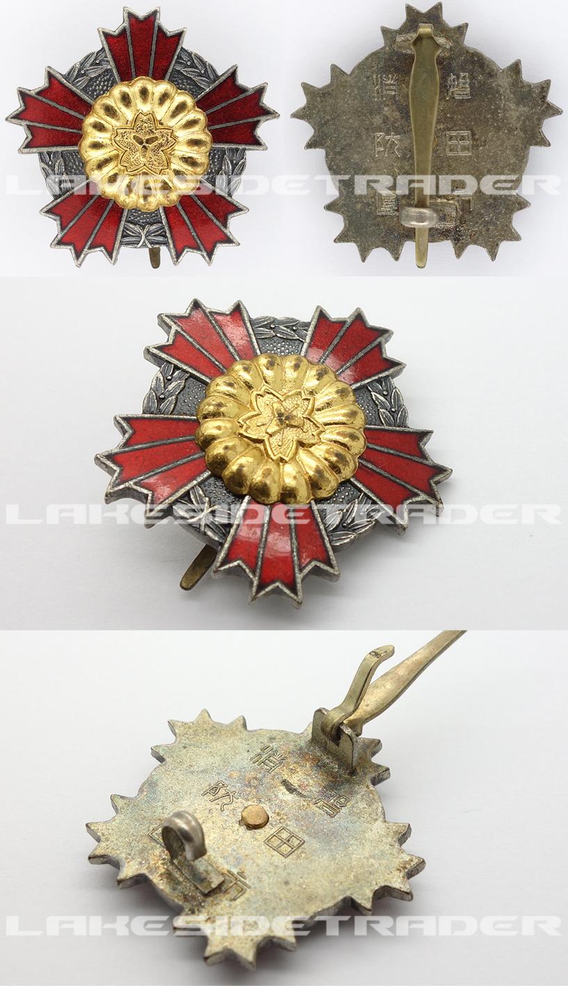 Japanese Fireman Service Award