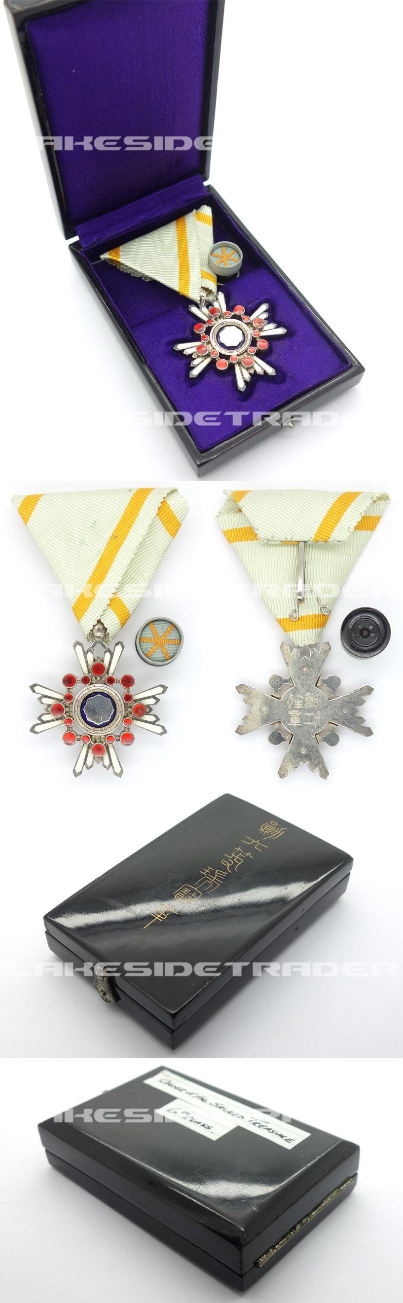 Cased Japanese Order of the Sacred Treasure 6th Class