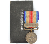 Japan-China Incident War Medal 1939