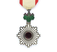 Order of the Rising Sun 6th Class