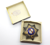 Spanish War Cross – Breast Star in Rare Issue Case
