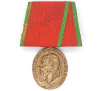 Prince Regen Luitpold Medal in Bronze