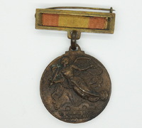 Spanish Civil War Victory Medal for Nationalists