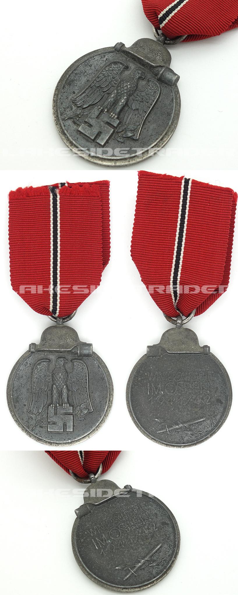 Eastern Front Medal