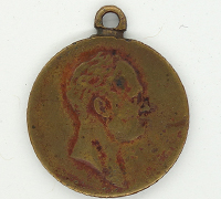 Patriotic War of 1812 Centennial Medal