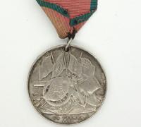 Turkish Crimea Medal, 1855 w research
