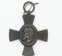 Bavarian King Ludwig's Cross
