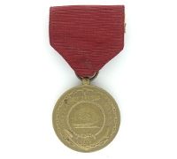 United States - Navy Good Conduct Medal